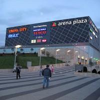 Nakupovalni center Arena Plaza v Budimpešti