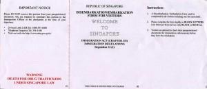 Imigracijska kartica za vstop v Singapur