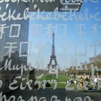Eifflov stolp v Parizu