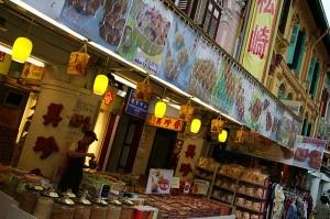 Kitajska pekarna v kitajski četrti v Singapurju
