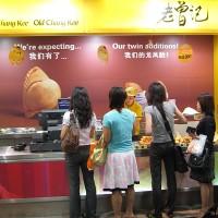 Priljubljena stojnica s kitajskimi prigrizki Old Chang Kee v Singapurju