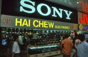 Nakupovalno središče z elektroniko Sim Lim Square v Singapurju