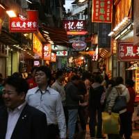 Rua de Palha, ena izmed najživahnejših ulic na Macau