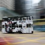 Javni prevoz v Hong Kongu