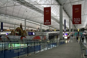 Letališče Hong Kong