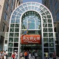 Malls of Oriental Plaza v Pekingu