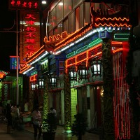 Noč v Pekingu