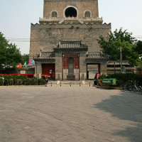 Stolp zvona v Pekingu