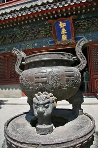 Tempelj Zhihua, Peking