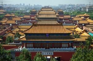 Pogled na Prepovedano mesto iz parka Jingshan