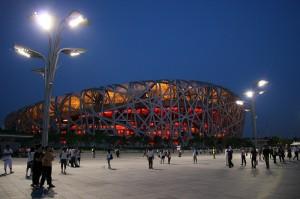 """Znameniti stadion """"ptičje gnezdo"""" v Pekingu"""