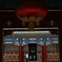 Rezidenca princa Gonga, Peking