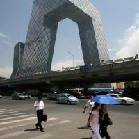 Sedež kitajske nacionalne televizije CCTV