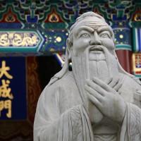 Konfucijev tempelj v Pekingu