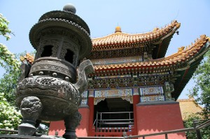 Tempelj Lama v Pekingu