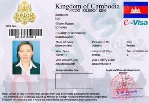 E-vizum za Kambodžo