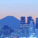 Hoteli Tokio
