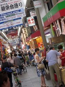 Kuromon Ichiba, Osaka