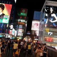 Namba v Osaki