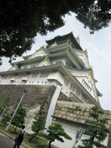 Grad Osaka