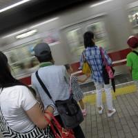 Postaja podzemne železnice v Osaki