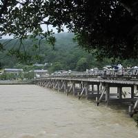 Most Togetsukjo Arašijama