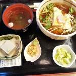 Arašimajski tofu