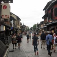 Gion Kjoto