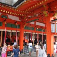 Svetišče Fušimi Inari
