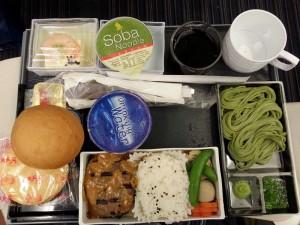 Singapore Airlines obrok